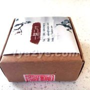 Box pu-erh 宫廷 4_副本