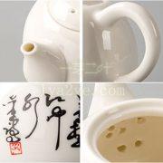 Tang poetry teapot2