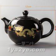 Black dragon pot3