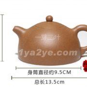 Princess Teapot2